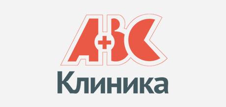 Клиника ABC