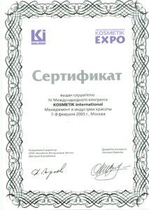 KIC2005