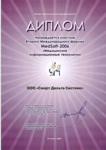 Medsoft2006