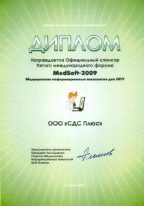 Medsoft2009