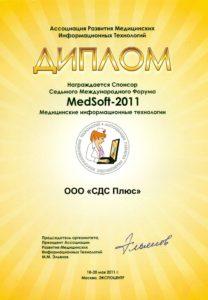 Medsoft2011
