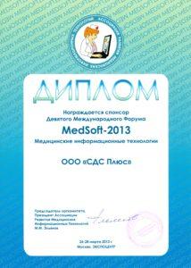 Medsoft2013