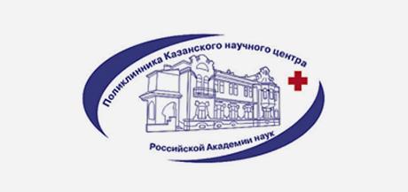 Поликлиника НЦ РАН