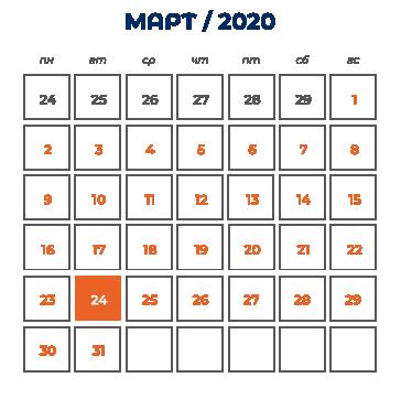 График за март