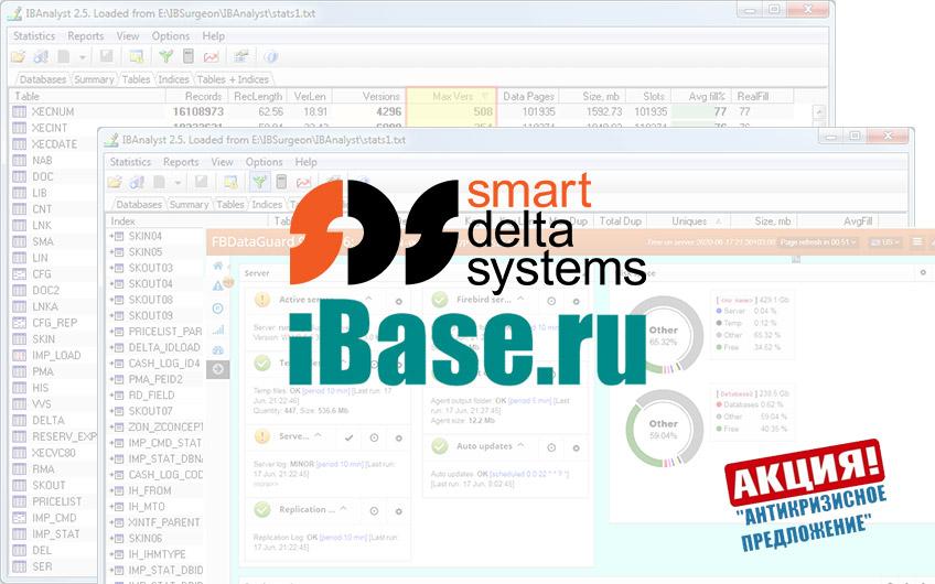 Партнер СДС компания IBase предлагает антикризисную скидку 50% на техническую поддержку БД Firebird