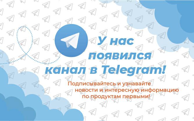 Telegram канал по продуктам ИНФОКЛИНИКА/ИНФОДЕНТ